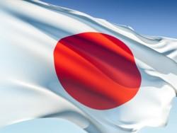 япония японский