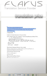 translation price