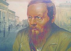 Достоевский, граффити