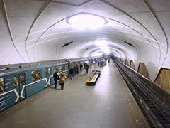 метрополитен, Москва