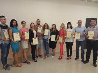 семинар, перевод, болгарский
