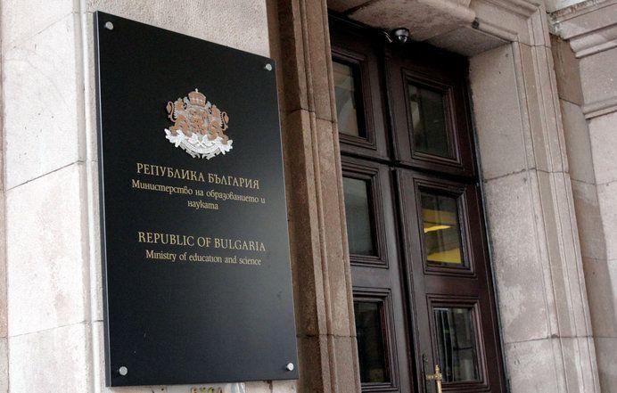 Тест, регламент, болгарский язык