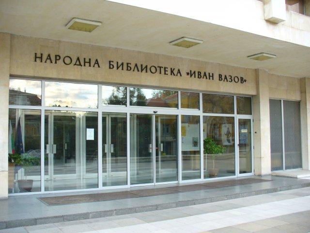 Проект, перевод, болгарский язык