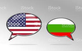 Болгарский,язык,США