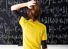 школа, математика