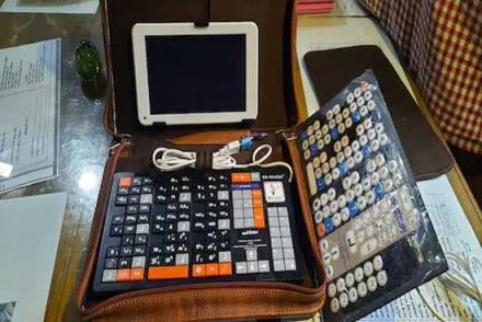 Скриптовая клавиатура Тулу